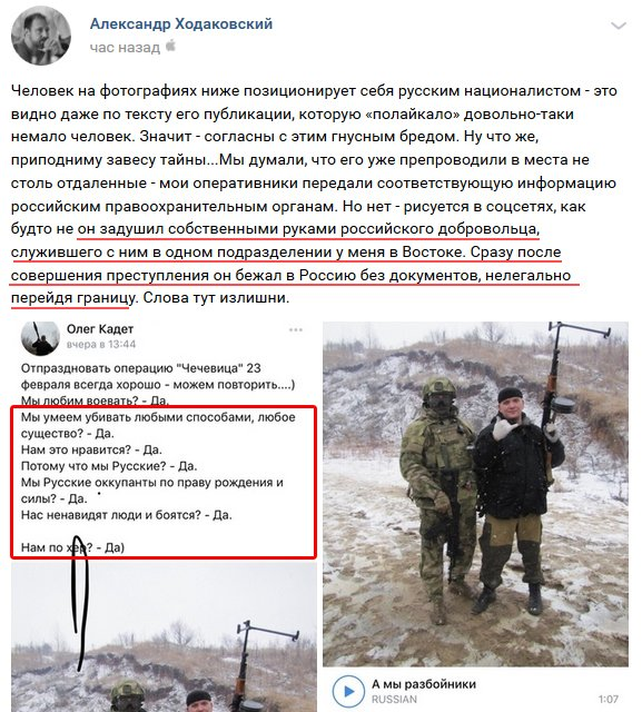 Стороны уделили много времени и усилий вопросу определения новых участков разведения сил на Донбассе, но он требует доработки, - спецпредставитель ОБСЕ Грау - Цензор.НЕТ 244
