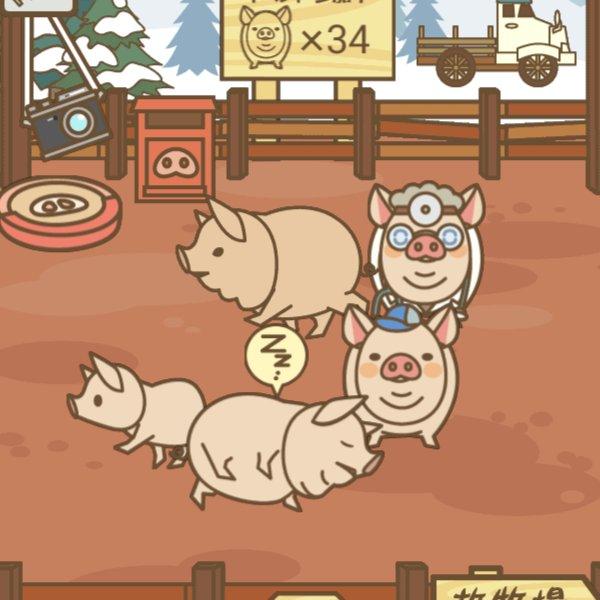 【ようとん場MIX】本格豚育成ゲーム 豚を育てて出荷しよう #ようとん場MIX #yotonmix