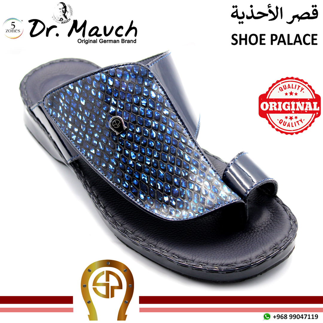 Dr Mauch, the world-known brand for comfort and quality in the latest designs is available exclusively at SHOE PALACE #oman #shoes #mensfashion #fashion #followfriday #followback #giveaway #crypt #photography #thankful #fridayfeeling #muscat #shoepalace #luxury #shopping