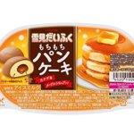 雪見だいふくの新商品はメープルソースのパンケーキ味のアイスらしい