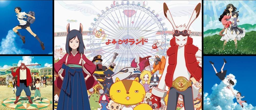 細田守監督作品コラボテーマパークがよみうりランドに!『時をかける少女』など人気作コラボアトラクション -