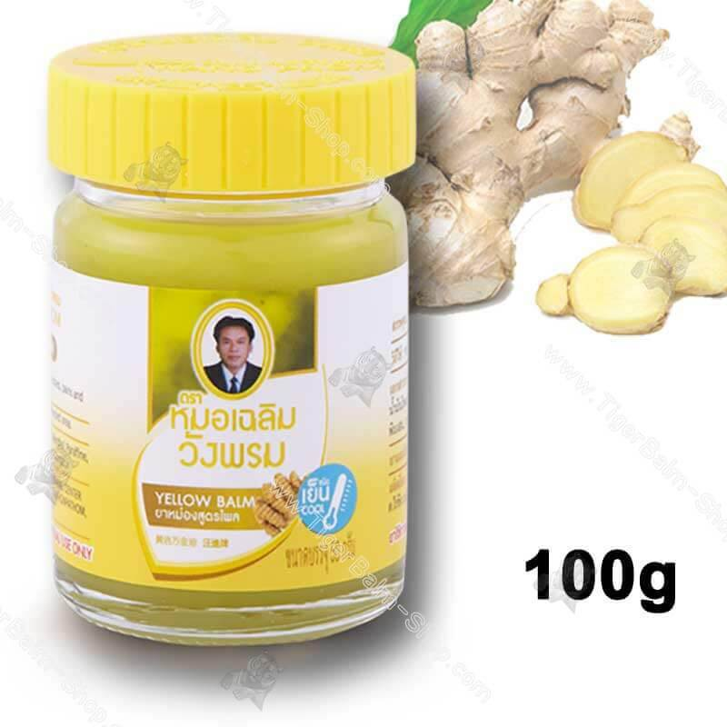 #TigerBalm #WangProm €11.99 (Free Delivery) Thai balm yellow ginger 100g Wang Prom |  https://www.tigerbalm-shop.com/balm/124-thai-balm-yellow-ginger-100g-wang-prom.html …pic.twitter.com/ldD5XR8gSd