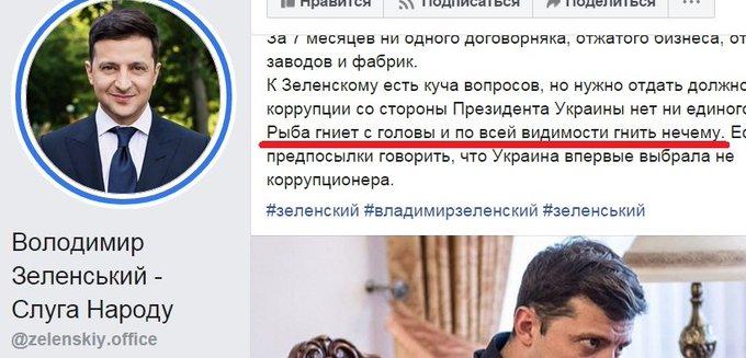 Украина пока не собирается проводить еще одну эвакуацию из Китая - Скалецкая - Цензор.НЕТ 8503