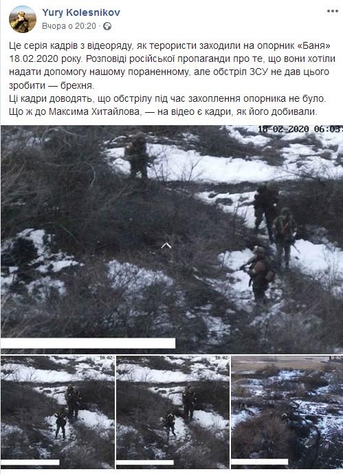 Трехсторонняя контактная группа обсудит 26 февраля в Минске новые участки разведения сил на Донбассе - Цензор.НЕТ 9950