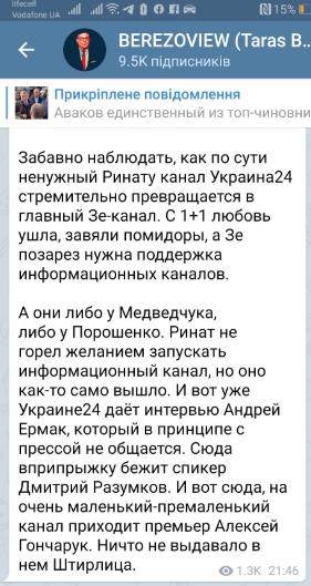 """""""Минские соглашения"""" подходят Украине с точки зрения безопасности, - Загороднюк - Цензор.НЕТ 2594"""