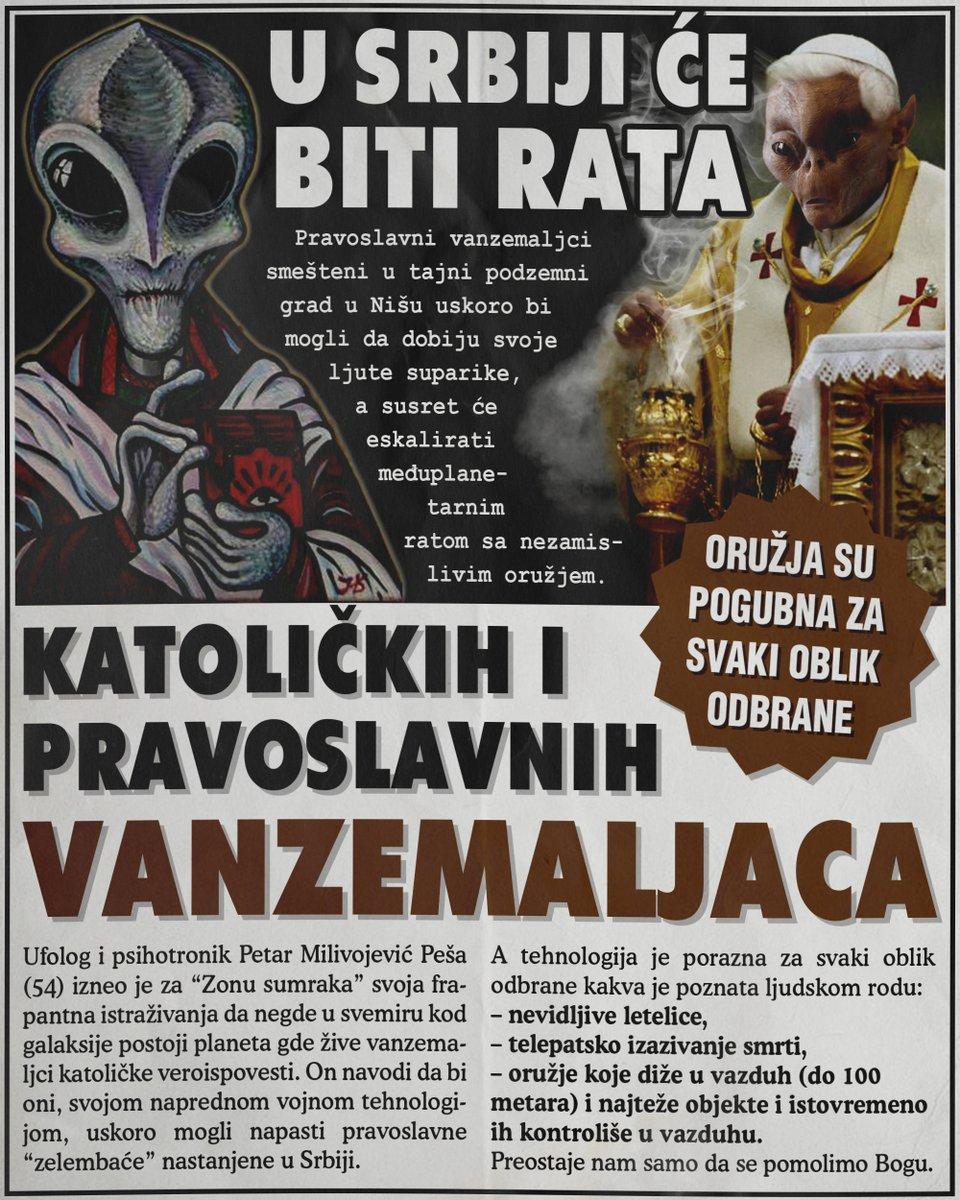 U Srbiji će biti rata katoličkih i pravoslavnih vanzemaljaca