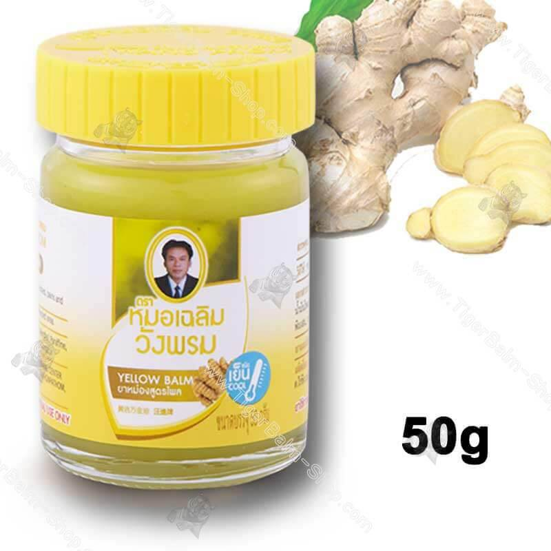 #TigerBalm #WangProm €7.49 (Free Delivery) Thai balm yellow ginger 50g Wang Prom |  https://www.tigerbalm-shop.com/balm/117-thai-balm-yellow-ginger-50g-wang-prom.html …pic.twitter.com/6sXmJgB6lx