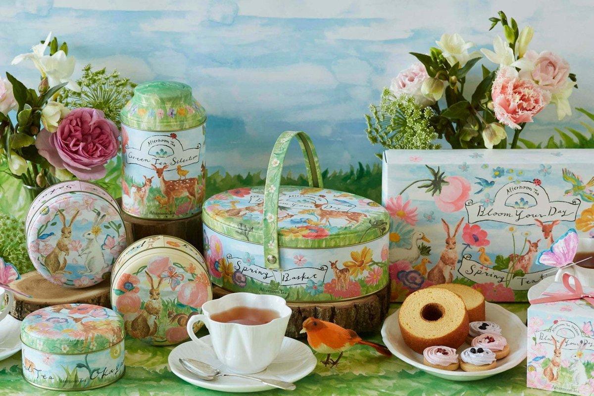 [明日発売] アフタヌーンティー・ティールームから春の花々と動物たちを描いた限定お菓子&紅茶、利光春華とコラボ -