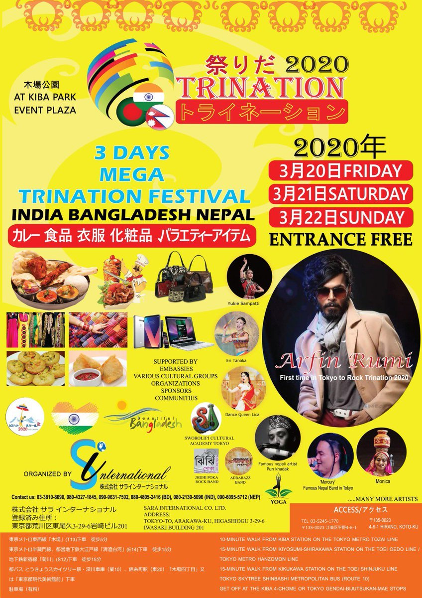 """SARA INTERNATIONAL Co., Ltd. has decided to hold an international exchange event that interact with the culture of Nepal, India, and Bangladesh! Its name is """"Tri Nation Festival"""" This account will introduce the content. Please pay attention!  #Nepal #India #Bangladesh"""
