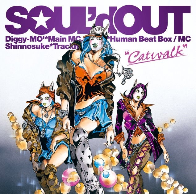 Don't forget Araki legit did full on album covers for people what a KING