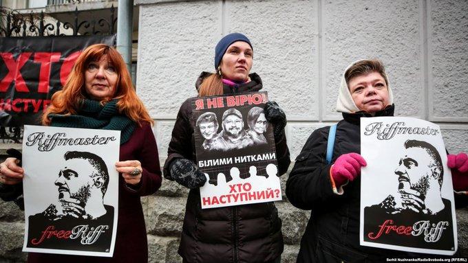 Задача нашей реформы - изменить ментальность прокуроров, - Рябошапка - Цензор.НЕТ 8756