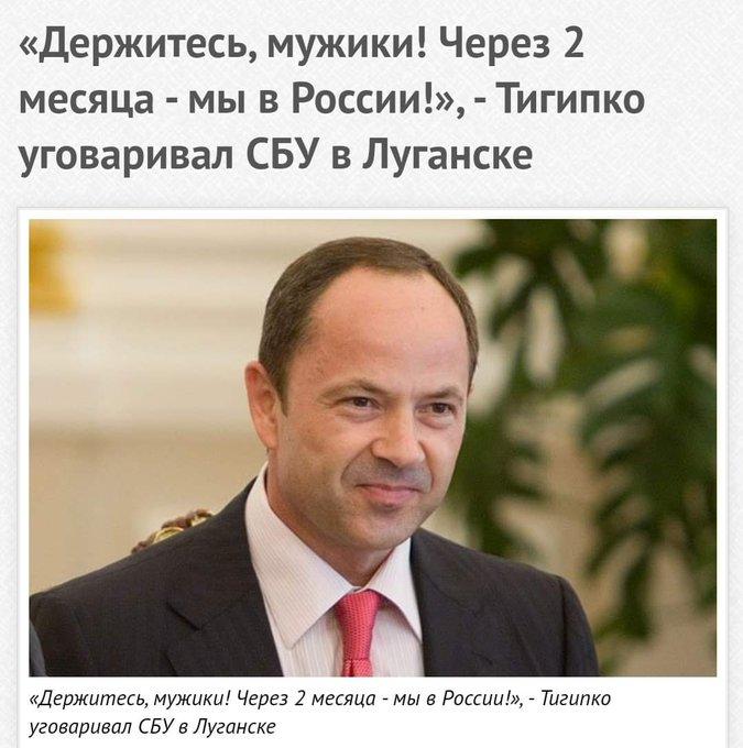 Особый статус Донбасса не поддерживают более 60% украинцев, - опрос Центра Разумкова - Цензор.НЕТ 5910