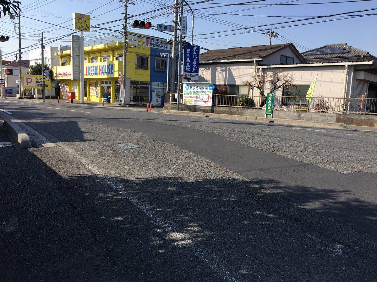 """小渕 on Twitter: """"愛宕山交差点。川越所沢線(6号)、所沢青梅線(179号 ..."""