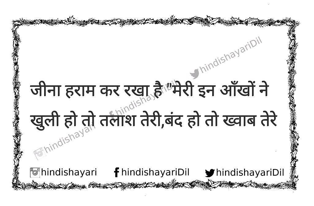 #poet #urdupoetry #visualpoetry #hindi #shayari #urdushayari #hindishayari #micropoetry #lovepoetry #shayaripage #poetrybook #slampoetry #darkshayari #writer #poetry #rozana #writing #dailyshayari #india #delhi #gulzar #bollywoodpic.twitter.com/LkdM1z0pR8