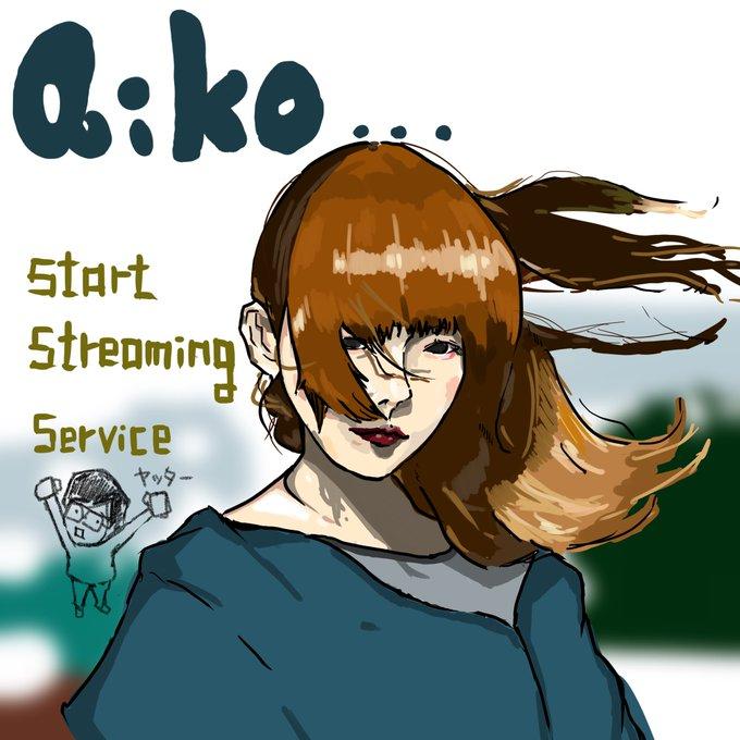 Aiko サブスク