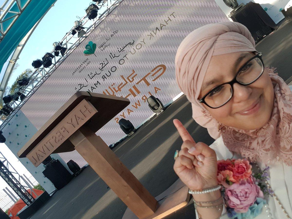 Ready for Day 2... #HayAbuDhabi20 @hayfestarabic @hayfestival #TheBoyAtTheBackOfTheClass #RefugeesWelcome #TheStarOutsideMyWindowpic.twitter.com/PFE5cjbEMx