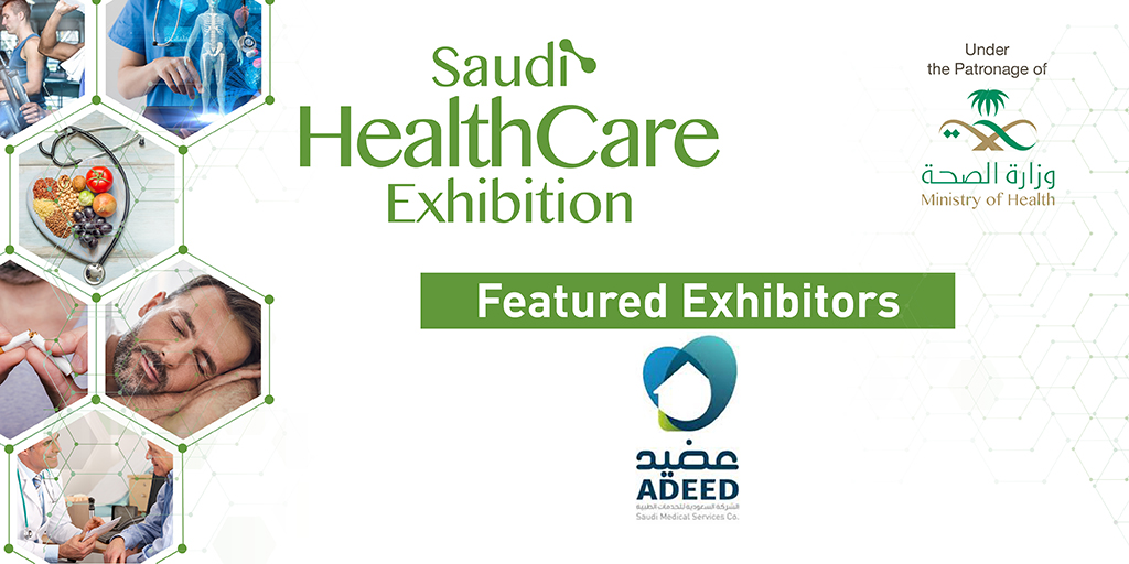#Adeed is exhibiting at #SHCE2020 from 22-24 March at #RiyadhHilton. Click here https://t.co/ko1Uw3hIKR to register https://t.co/d0NdJsHUSP