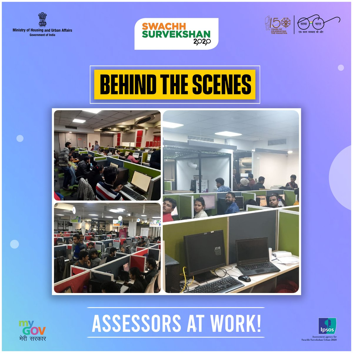 Take a peak #BehindTheScenes of #SwachhSurvekshan2020.  Our assessors at work! After all, there are more than 4.5 lacs documents to be assessed.  #SwachhBharat #BTS https://t.co/zU3xfsmMgx