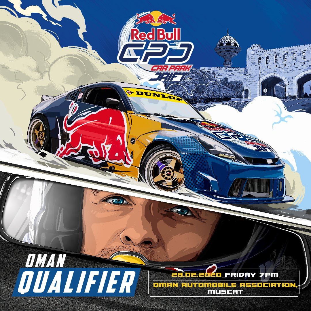 So @RedBullOman Car Park Drift is back on Friday...  Find out more: http://www.hifmradio.com/redbull  #hifmradio #oman #muscat #redbull