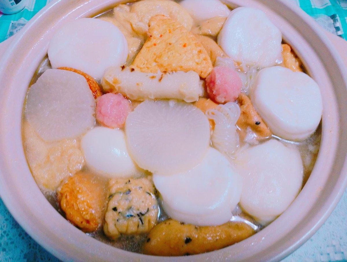 😊おでん🍢作りました💕おでんにビール🍺最高です😋👍ビール🍺スーパードライ桜🌸バージョン、美味しい~💞✨好きなのでケースで買っちゃいました😜#料理好きな人と繋がりたい #おでん#ビール🍺