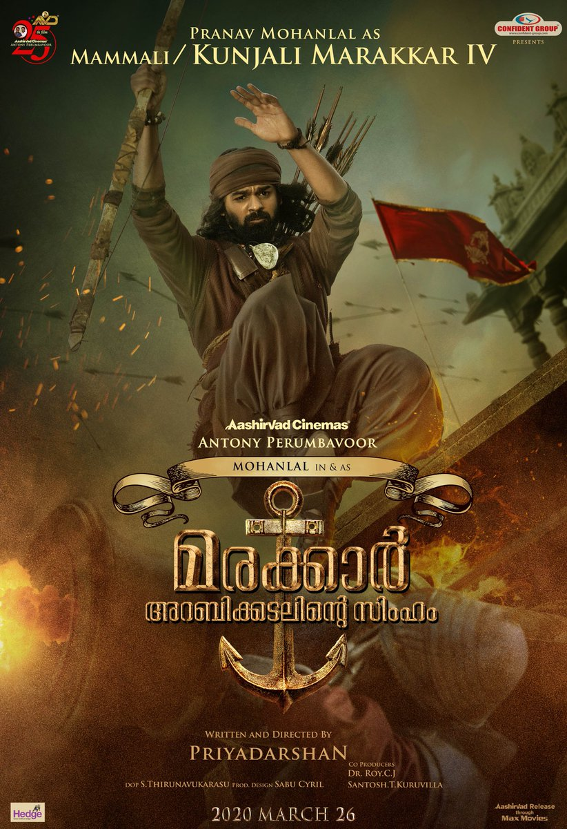#MarakkarArabikadalinteSimham Character Poster  @priyadarshandir @Mohanlal @kalyanipriyan @KeerthyOfficial @DOP_Tirru @SunielVShetty @sabucyril @aashirvadcine  #March26 #Marakkar https://t.co/UTeFAMHECq