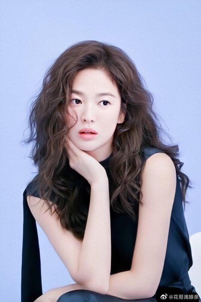 song hye kyo latest news - HD1080×1098