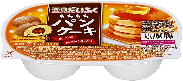 【気になる】不思議な味わい!「雪見だいふくもちもちパンケーキ」メープルソースをパンケーキ味のアイスとお餅で包んでおり、パンケーキを食べているような味わいを楽しめる。3月2日発売。