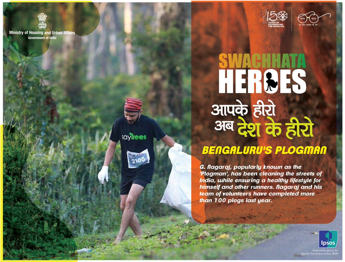 G. Nagaraj, popularly known as the 'Plogman', has been cleaning the streets of India, while ensuring a healthy lifestyle for himself and other runners. Nagaraj and his team of volunteers have completed more than 100 plogs last year.  #SwachhSurvekshan2020 #SwachhataHero https://t.co/k1fT8mc9AD