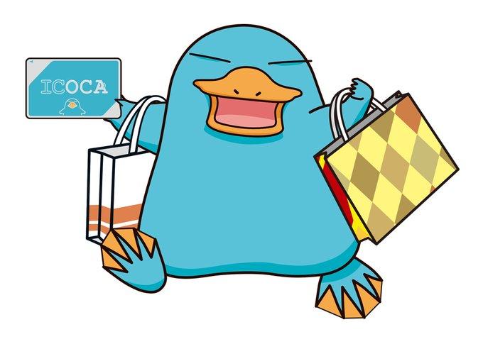 ICOCA_shoppingの画像