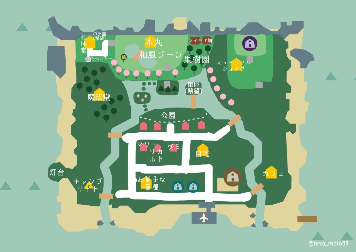 あつ森理想の島 【あつ森】サソリ島の行き方と疑似島の作り方