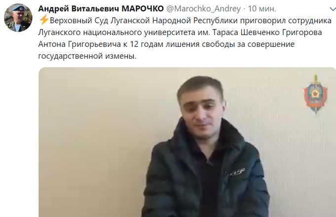 Кремль не ведет политику принуждения Украины к братским отношениям, - Песков - Цензор.НЕТ 5955