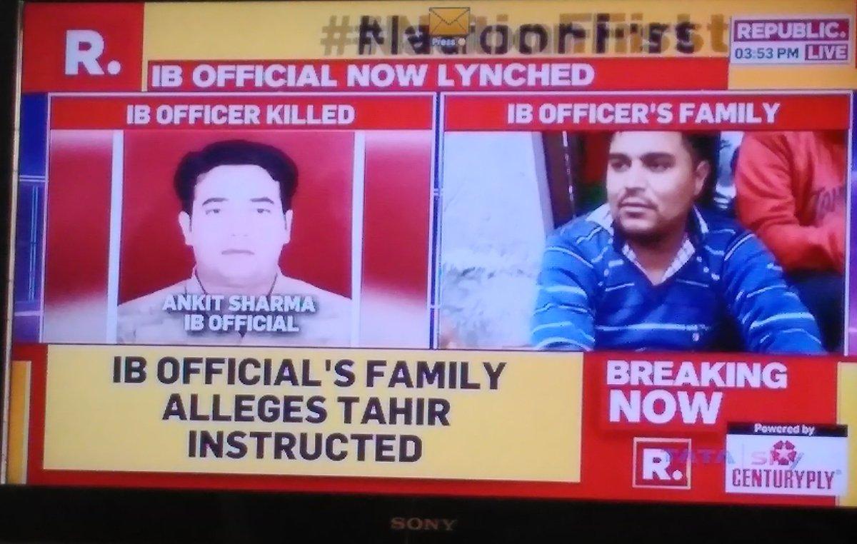 Image result for tahir hussain aap