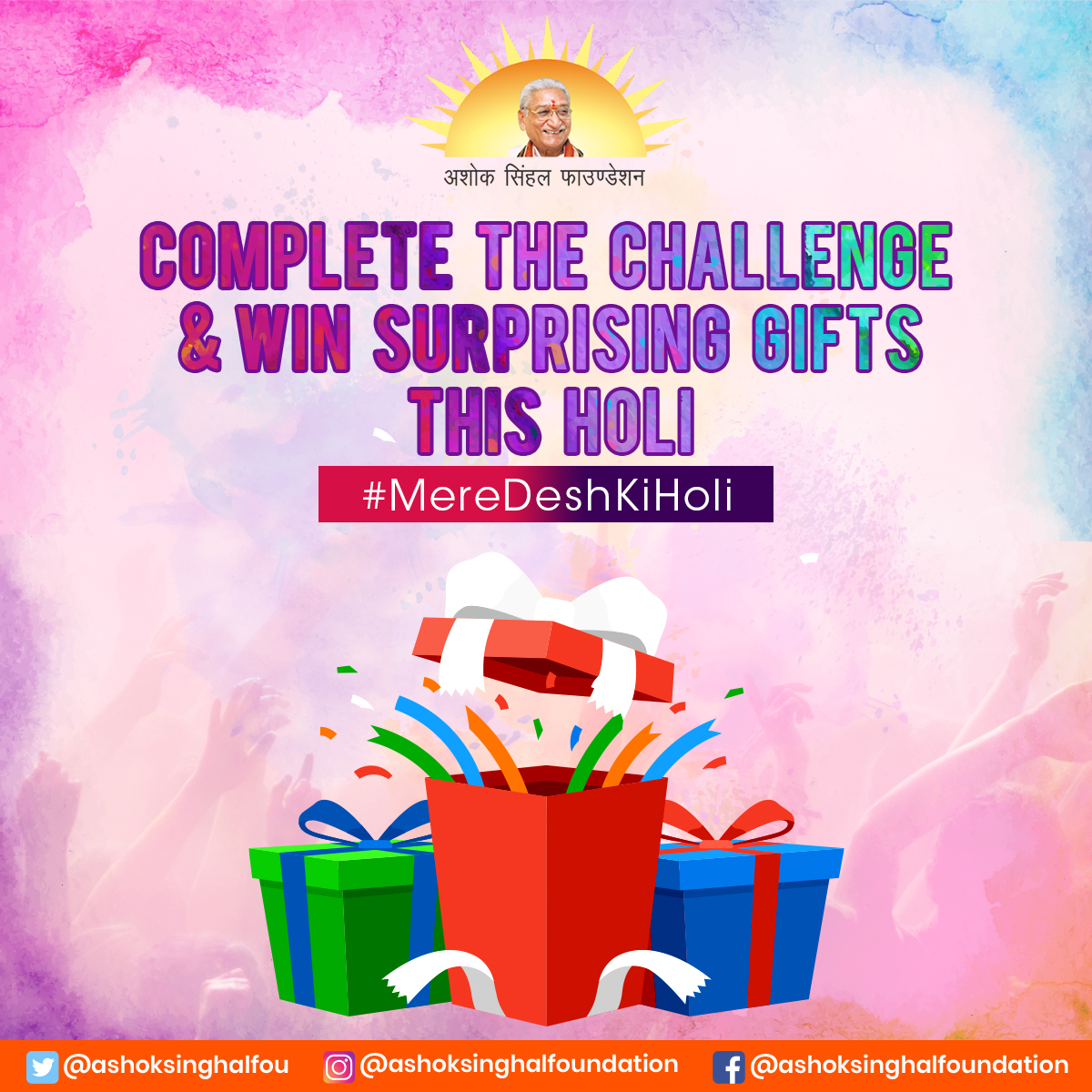 Exciting Challenge With Surprising Gifts are awaiting for you all.  Keep Calm & Stay Tuned With Us  To Know More.   #MereDeshKiHoli #ChallengeAlert #ContestAlert #HoliChallenge #HoliContest #EmptyBucketHoli  #BuraNaManoHoliHai #ParticipateToWin #AshokSinghalFoundation