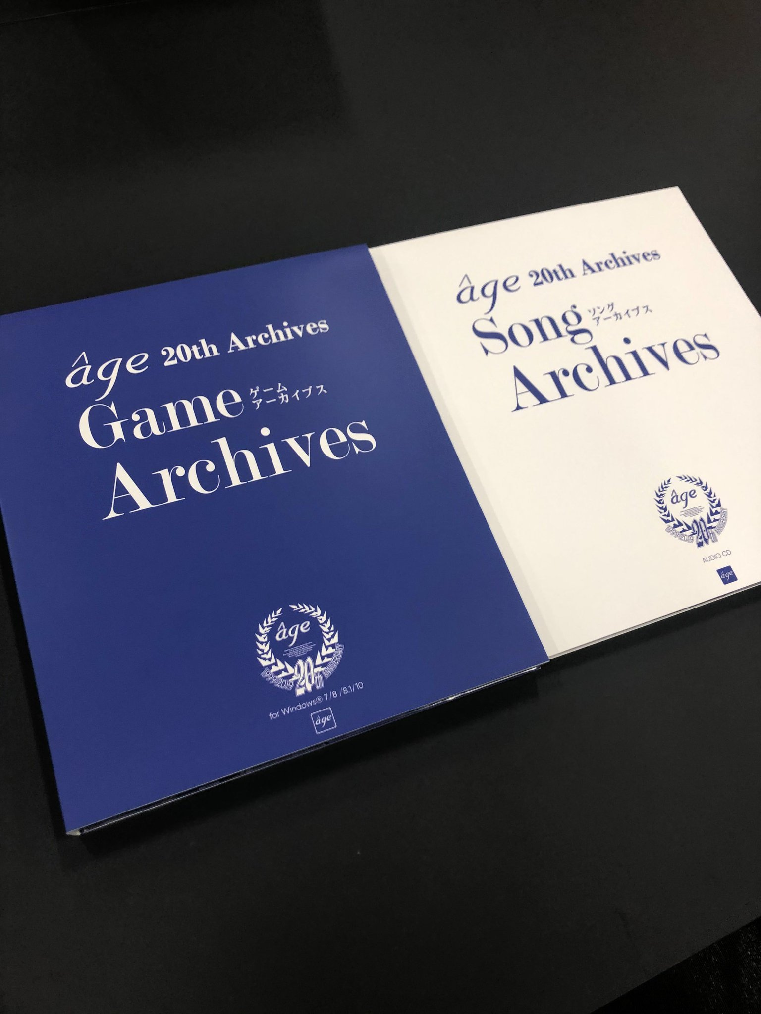 Âge アーカイブス 20thbox edition