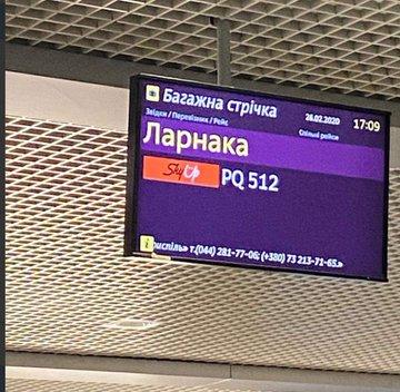 Бой под Золотым-1 не поставил под угрозу разведение сил в следующих точках на Донбассе, - Загороднюк - Цензор.НЕТ 6790