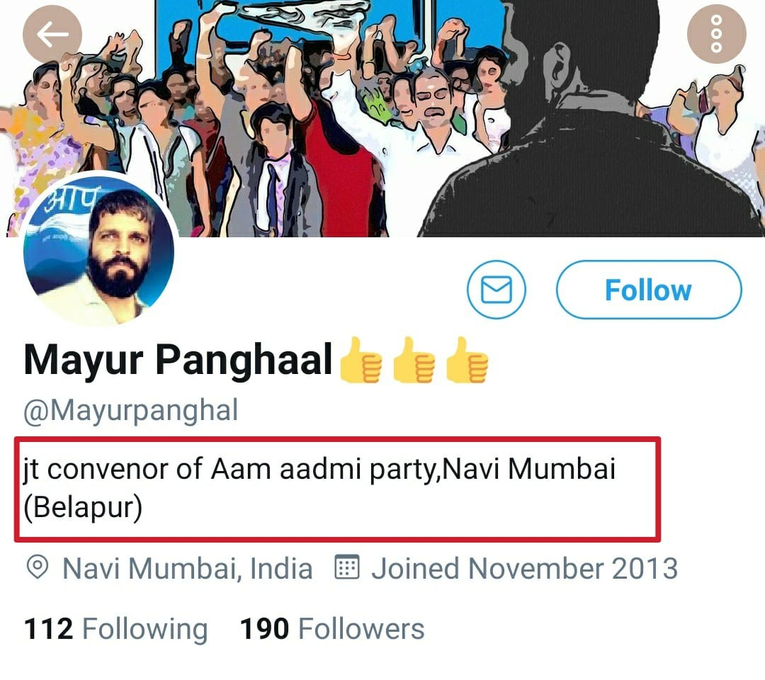 See How Aam Aadmi Party celebrating the Murder of Ankit Sharma.