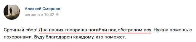 """МИД Украины осудил действия режима Асада и РФ в Сирии: """"Страданиям людей должен быть положен конец"""" - Цензор.НЕТ 838"""