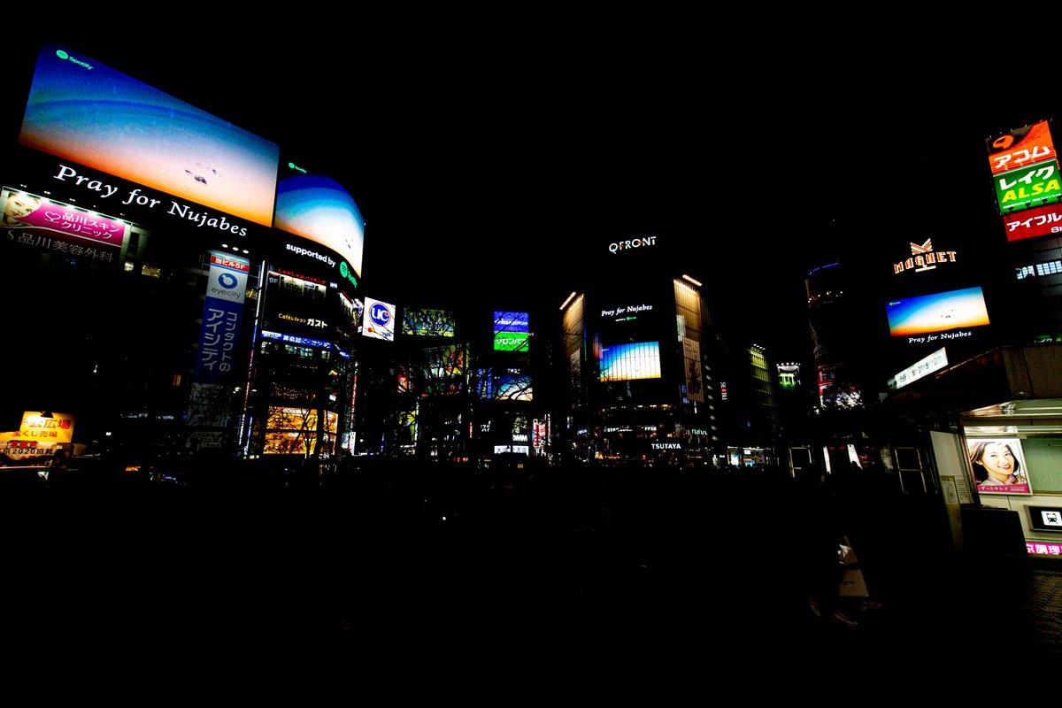 渋谷の街を…