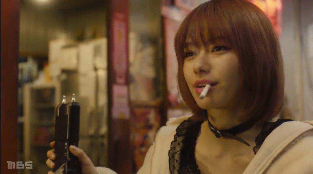 山本 舞香 たばこ