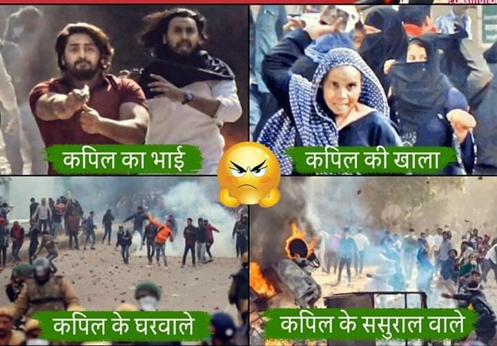 सोनिया गांधी और प्रियंका गांधी की माने तो दिल्ली दंगो का सच कुछ ऐसा हैं 👇