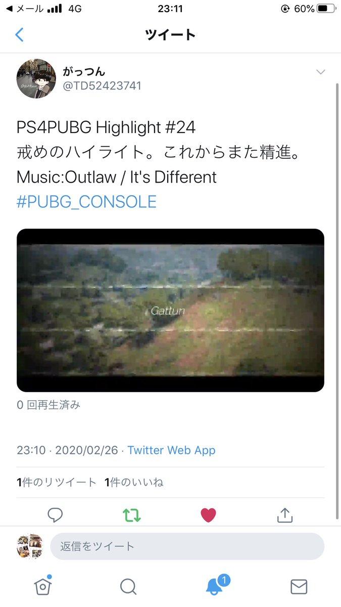 1ばーんpic.twitter.com/XQzMoS0MXF