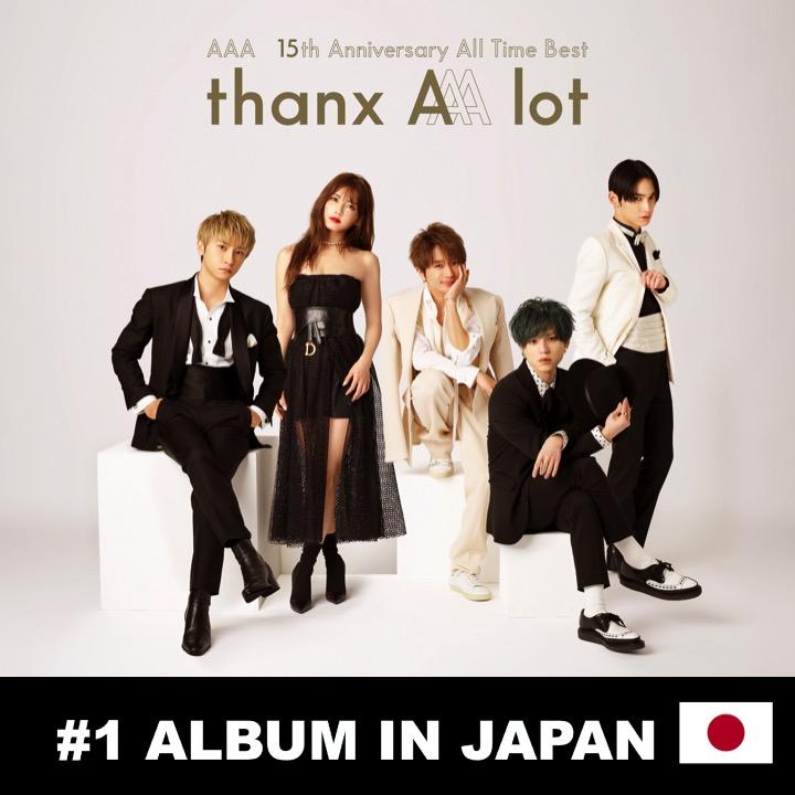 #AAA tops the #Oricon weekly Album chart this week in Japan with their #AAA15thAnniversaryAllTimeBestthanxAAAlot!👏🕺🕺🕺🕺💃🥇💿🇯🇵🔥🌟👑