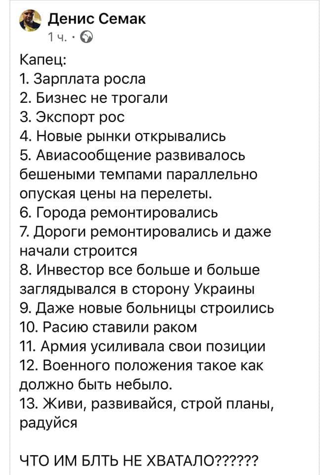 Задача нашей реформы - изменить ментальность прокуроров, - Рябошапка - Цензор.НЕТ 668