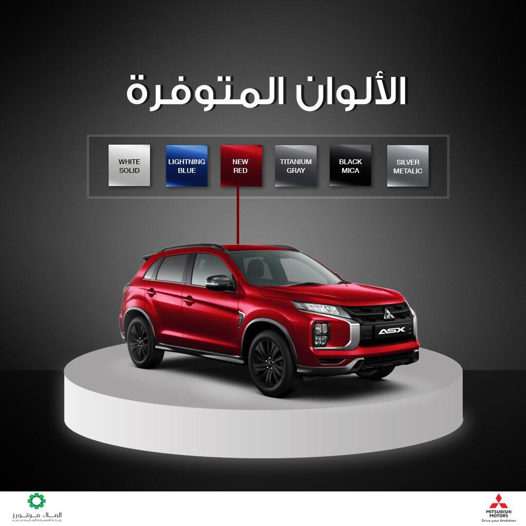 الألوان المتوفرة لسيارة  ميتسوبيشي ASX   موديل ٢٠٢٠ الجديدة كلياً  Available colors of the all mew Mitsubishi ASX 2020 model  #ASX #MitsubishiMotors #DriveYourAmbition #Kuwait #q8 #cars #bestcars #japanese  #الكويت #كويت #ميتسوبيشي #ياباني #بالتأكيد  #Certainly