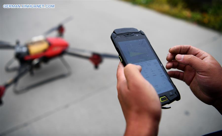 Intelligente Geräte auf Ackerland in Sichuan eingesetzt http://xhne.ws/pcHhzpic.twitter.com/kQEPxVJtpd