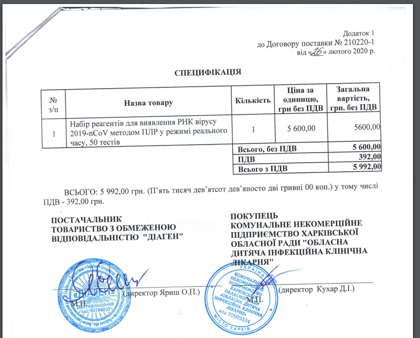 В українки в Італії діагностували коронавірус COVID-19: дівчина в лікарні, її сім'я на карантині, - місцеві ЗМІ - Цензор.НЕТ 1188