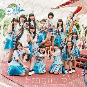 ♬〜 3B junior - 勇気のシルエット 💿Fragile Stars/勇気のシルエット #FemaleVocalists #JPop #Japanese #Girls #Asian