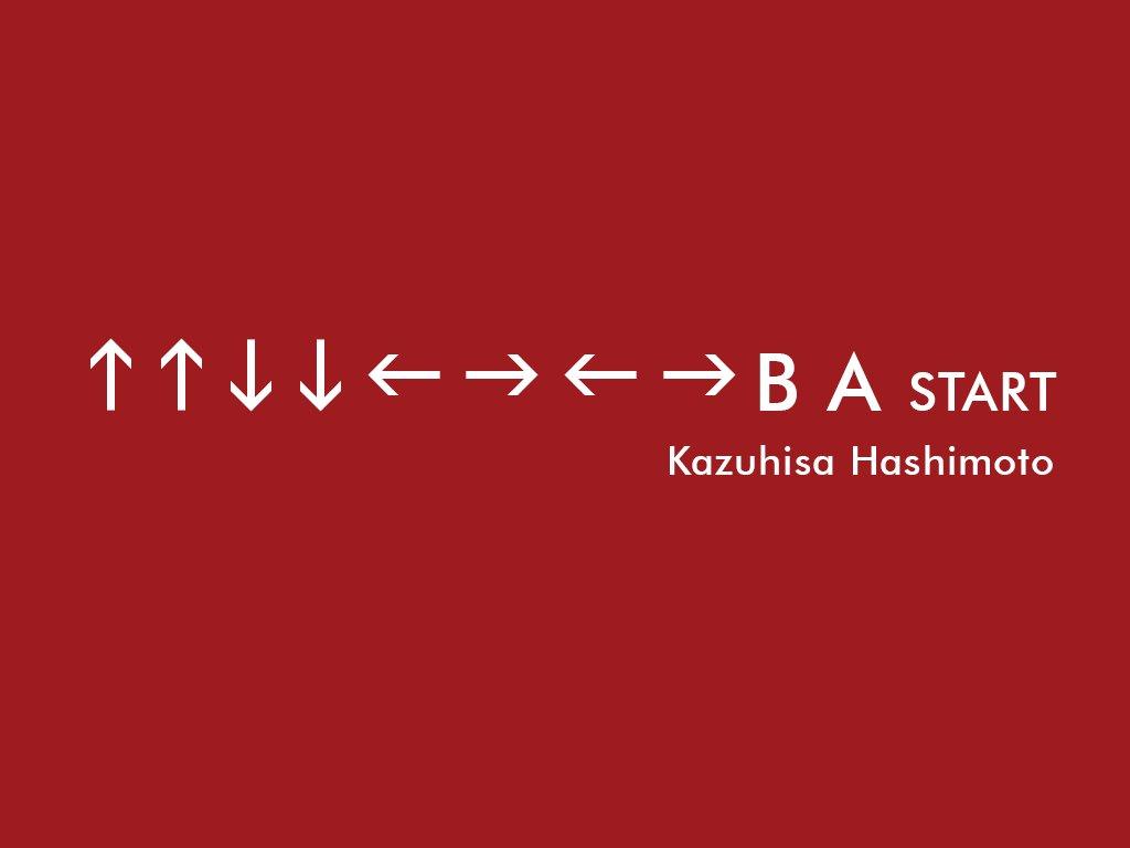 Konami Code Creator Kazuhisa Hashimoto Has Died - GameSpot