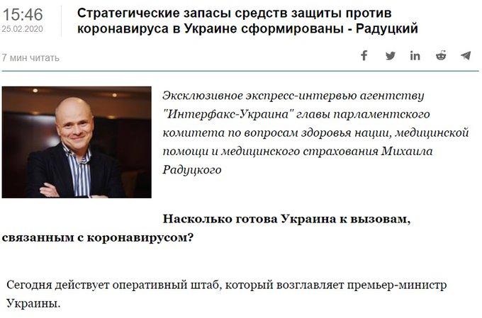 Правительство Литвы объявило режим экстремальной ситуации из-за коронавируса - Цензор.НЕТ 2862