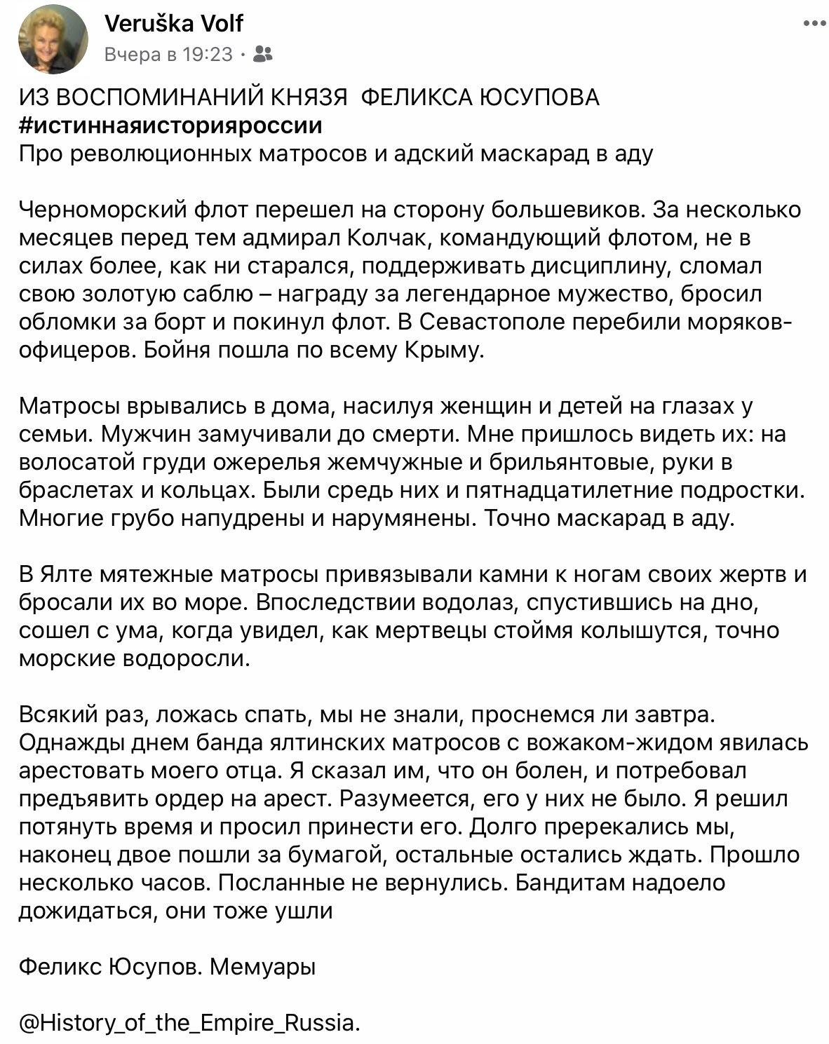Я не вірю, що Росія має намір завершити війну, - Волкер - Цензор.НЕТ 3728